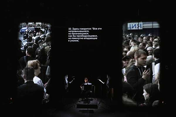 Премьера камерной оперы Александра Маноцкова «52» в БДТ