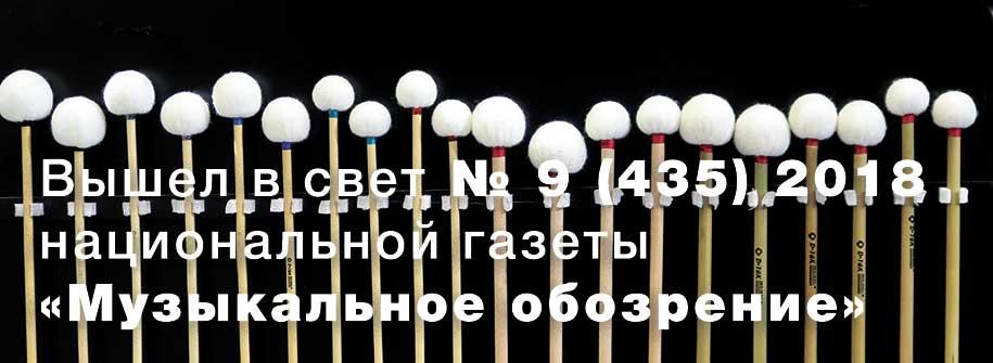 nomer9_915