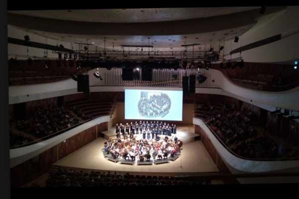 Персимфанс и Бетховен в Зарядье