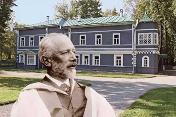 Международная научная конференция «Петр Ильич Чайковский и его наследие в XIX-XXI веках. Забытое и новое»