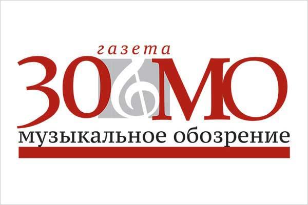 2019 — 30 лет газете «Музыкальное обозрение». Проекты юбилейного года «МО»