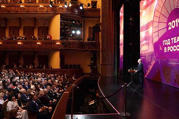 В Ярославле состоялась церемония открытия Года театра