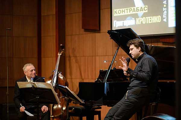Состоялся концерт абонемента «Альт-Арфа-Контрабас»: Григорий Кротенко (контрабас) с программой «500 лет вместе» (фотогаллерея)