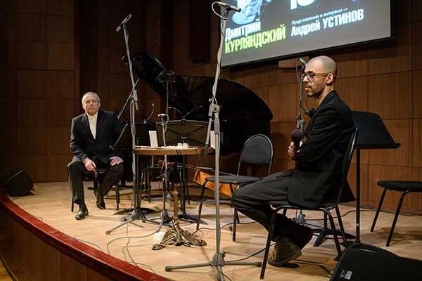 Дмитрий Курляндский в концерте абонемента «Персона-композитор. Представление и интервью — Андрей Устинов» (фотогаллерея)