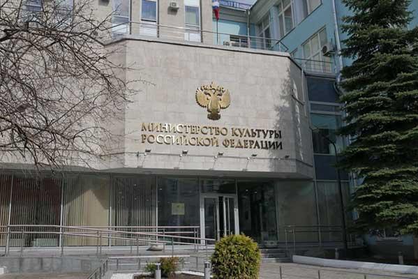 Минкультуры России определило получателей грантов Правительства Российской Федерации на реализацию музыкальных проектов в 2019 году