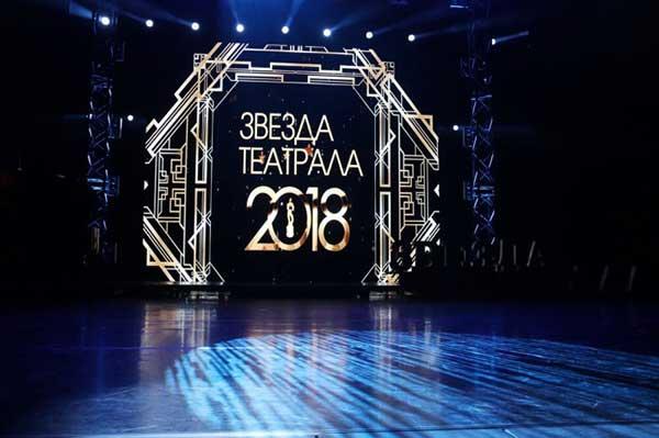 Балет «Нуреев» стал «Лучшим музыкальным спектаклем» по версии «Звезды театрала»