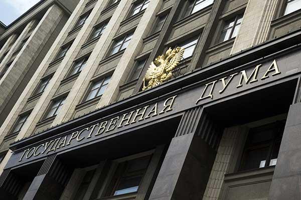 Госдума приняла в третьем, окончательном чтении закон, смягчающий требования к госзакупкам в сфере культуры