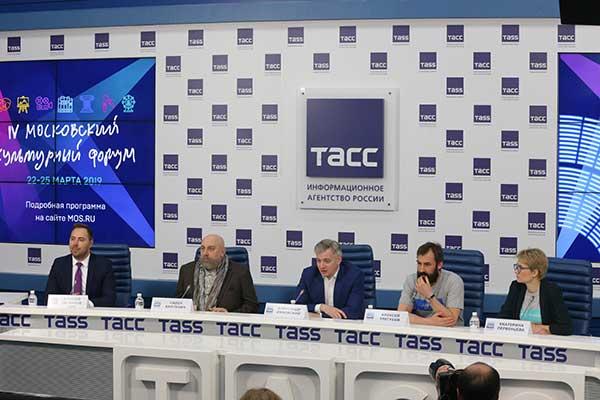 Московский культурный форум–2019 состоится 22—25 марта