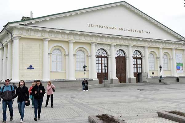 Московский культурный форум открывается в «Манеже»