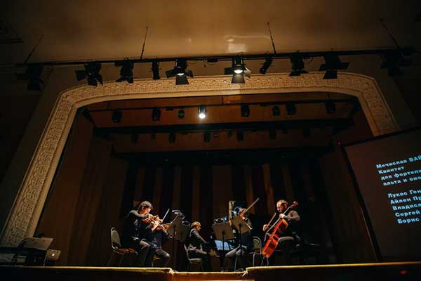 Концерт камерной музыки к 100-летию со дня рождения Мечислава Вайнберга на Платоновском фестивале