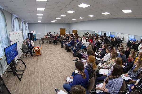 Академия Арт-журналистики: проект «МО» и Транссибирского Арт-Фестиваля (фотогалереи)