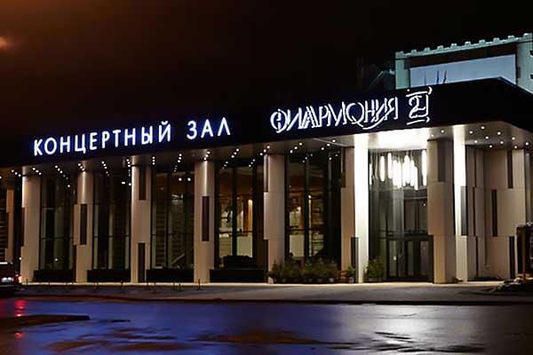 II Всероссийский конкурс артистов симфонического оркестра стартует в Москве 5 июня