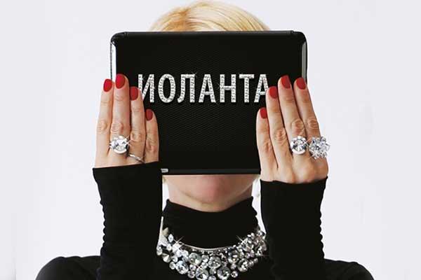 Премьера в Геликон-опере: «Иоланта» Чайковского
