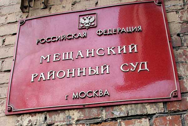 Суд огласит решение по новой экспертизе в деле Серебренникова 15 апреля
