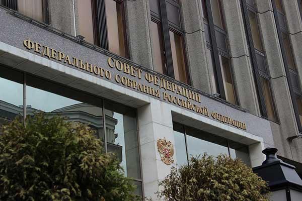Совет Федерации одобрил Закон по госзакупкам в сфере культуры
