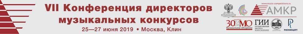 AMKR-conference980_banner2_11