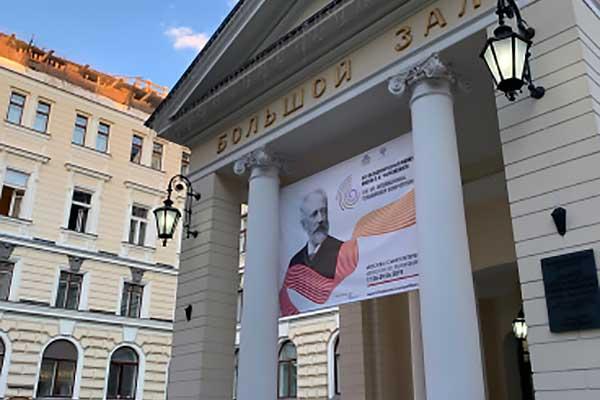 Объявлены участники II тура XVI Международного конкурса им. П.И. Чайковского по специальностям «фортепиано», «скрипка» и «виолончель»