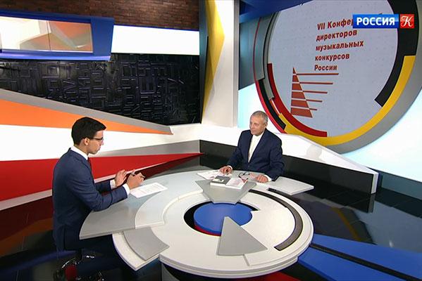 Андрей Устинов в эфире телеканал Россия-К: VII Конференция директоров музыкальных конкурсов России (видео)