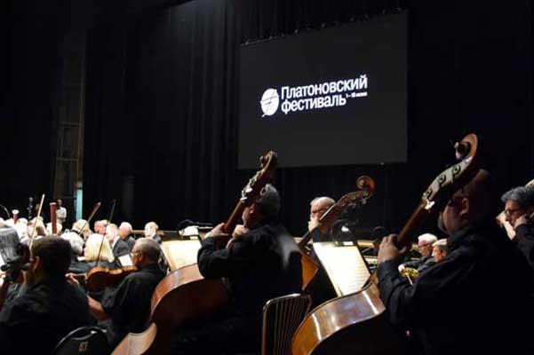 В Воронеже IX Платоновфест завершился исполнением вокально-симфонического полотна «Песни Гурре»