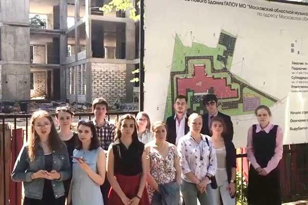 Обращение студентов МОМК им С.С. Прокофьева: #музыкантамнуженколледж