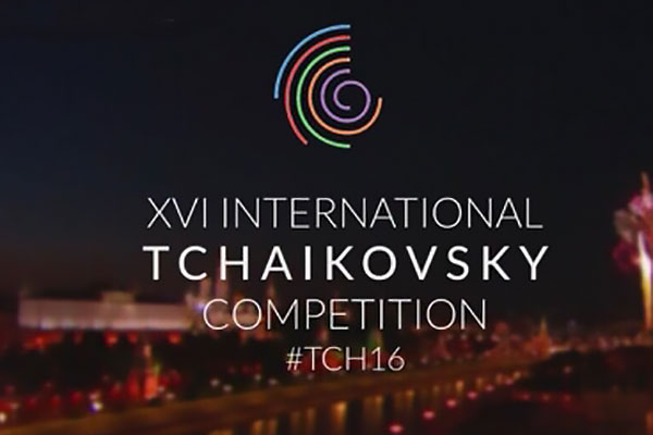 Абсолютный рекорд – трансляция событий XVI Международного конкурса им. П. И. Чайковского собрала более 10 миллионов просмотров