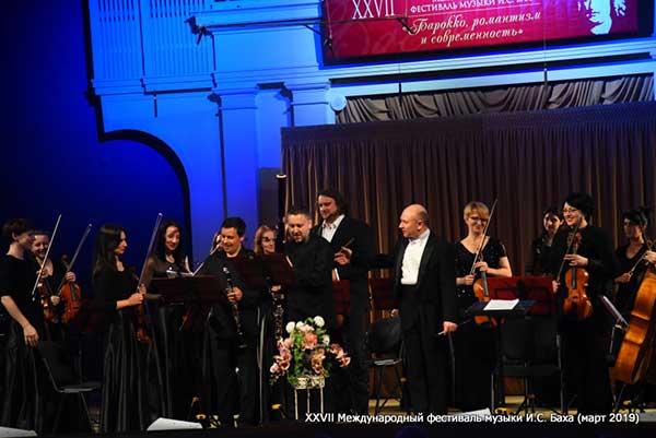 В Твери прошел XXVII Международный фестиваль музыки И.С. Баха