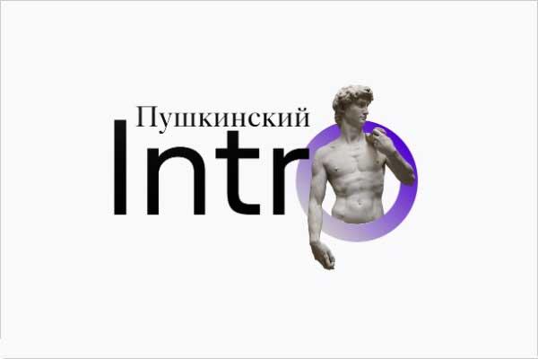 ГМИИ им. А.С. Пушкина запускает просветительскую онлайн-платформу по истории искусства