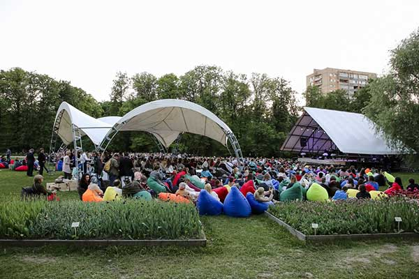 Цикл концертов, посвященный 250-летию Л. ван Бетховена в «Аптекарском огороде»