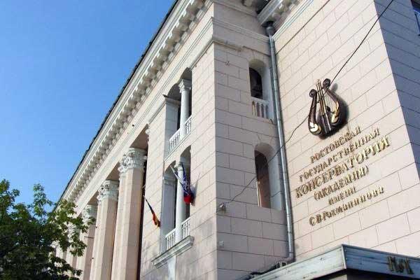 23 декабря — концерт Года Вайнберга в России в Ростовской консерватории (камерный)