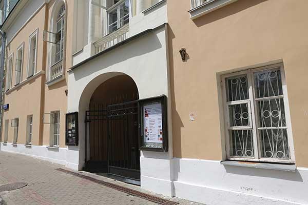 Открытое письмо Большого ученого совета Государственного Института Искусствознания МК РФ