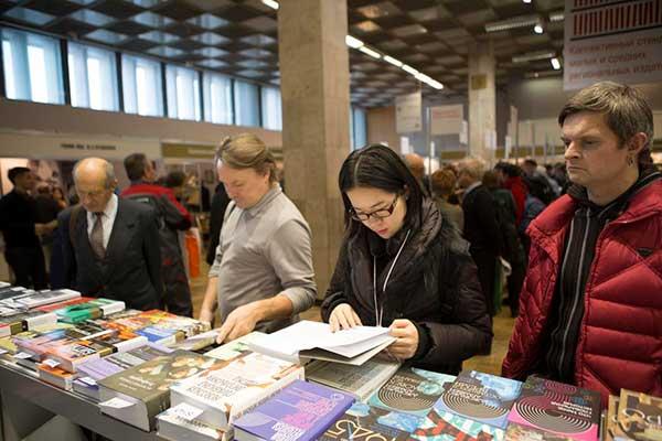 <strong>Международная ярмарка интеллектуальной литературы non/fictio№21 — впервые в Гостином Дворе</strong>