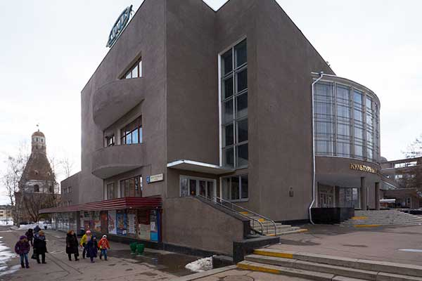4 декабря — концерт «Года Вайнберга» в России в культурном центре ЗИЛ