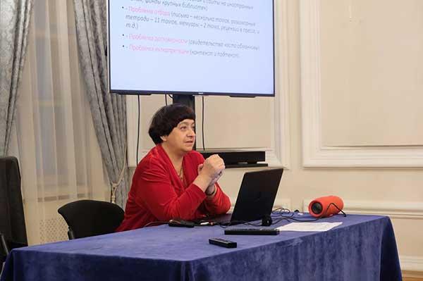 Научно-практический ракурс Фестиваль «Московский форум» как музыкально-дискуссионная платформа