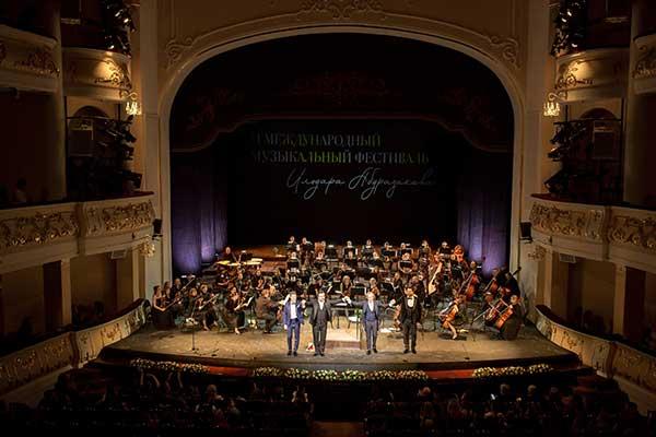 III Международный музыкальный фестиваль Ильдара Абдразакова