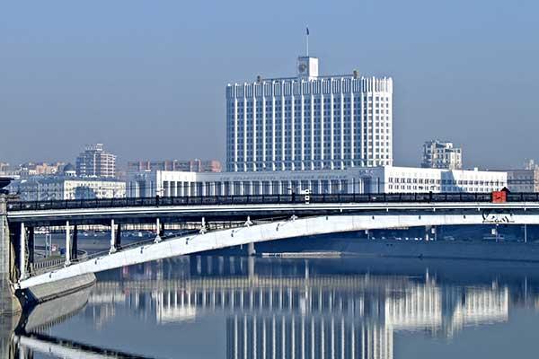 Премии правительства РФ в области культуры: изменения с 1 марта 2020