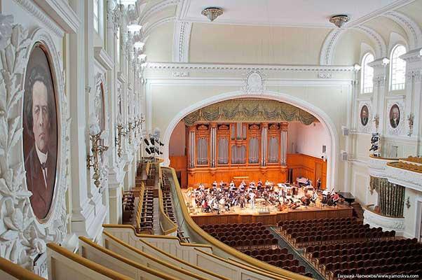 Фестиваль «Московская консерватория — онлайн»