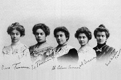 Праздник Гнесинского Дома. 125 лет назад началась история музыкальных учебных заведений имени Гнесиных