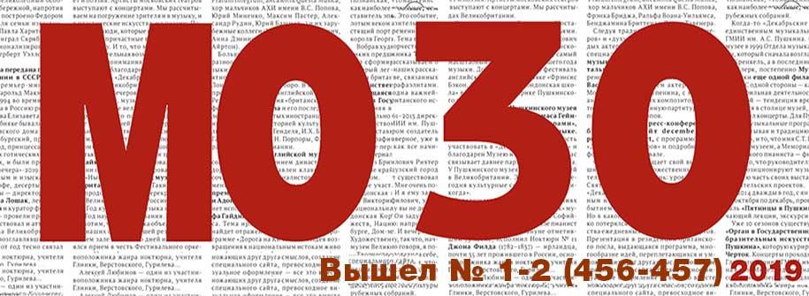nomer-1-2_2019_915