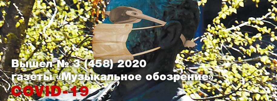 nomer3_2020_915