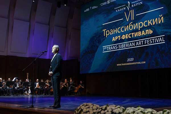 Транссибирский фестиваль продолжился онлайн