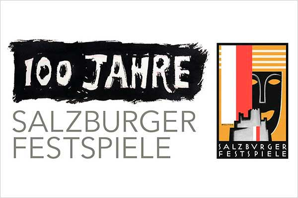 100 лет Зальцбургскому фестивалю