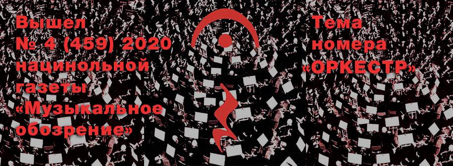 cover4_2020_915_ABC