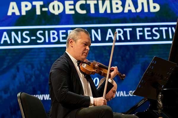 VII Транссибирский Арт-Фестиваль в Красноярском крае представит расширенную программу в конце 2020 года