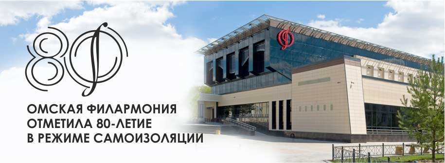omsk_filarm