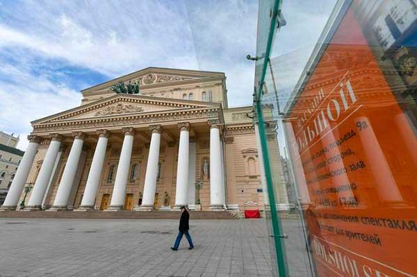 Московским театрам рекомендовано начать с репетиций максимум 10 человек