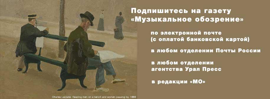 Podpiska_june2020_915a