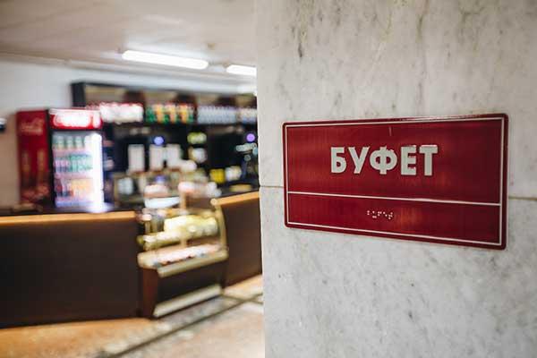 Господдержка: Российским театрам упростили открытие буфетов