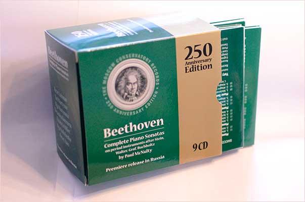 Бетховен на исторических инструментах. Все сонаты на 9 дисках в исполнении пианистов Московской консервтатории. Проект Алексея Любимова