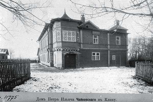Дом в Клину. На 125 году жизни музея вышло Поручение Президента Путина придать музею-заповеднику статус федерального учреждения