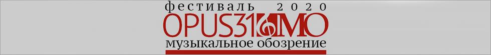 opus31_980ab